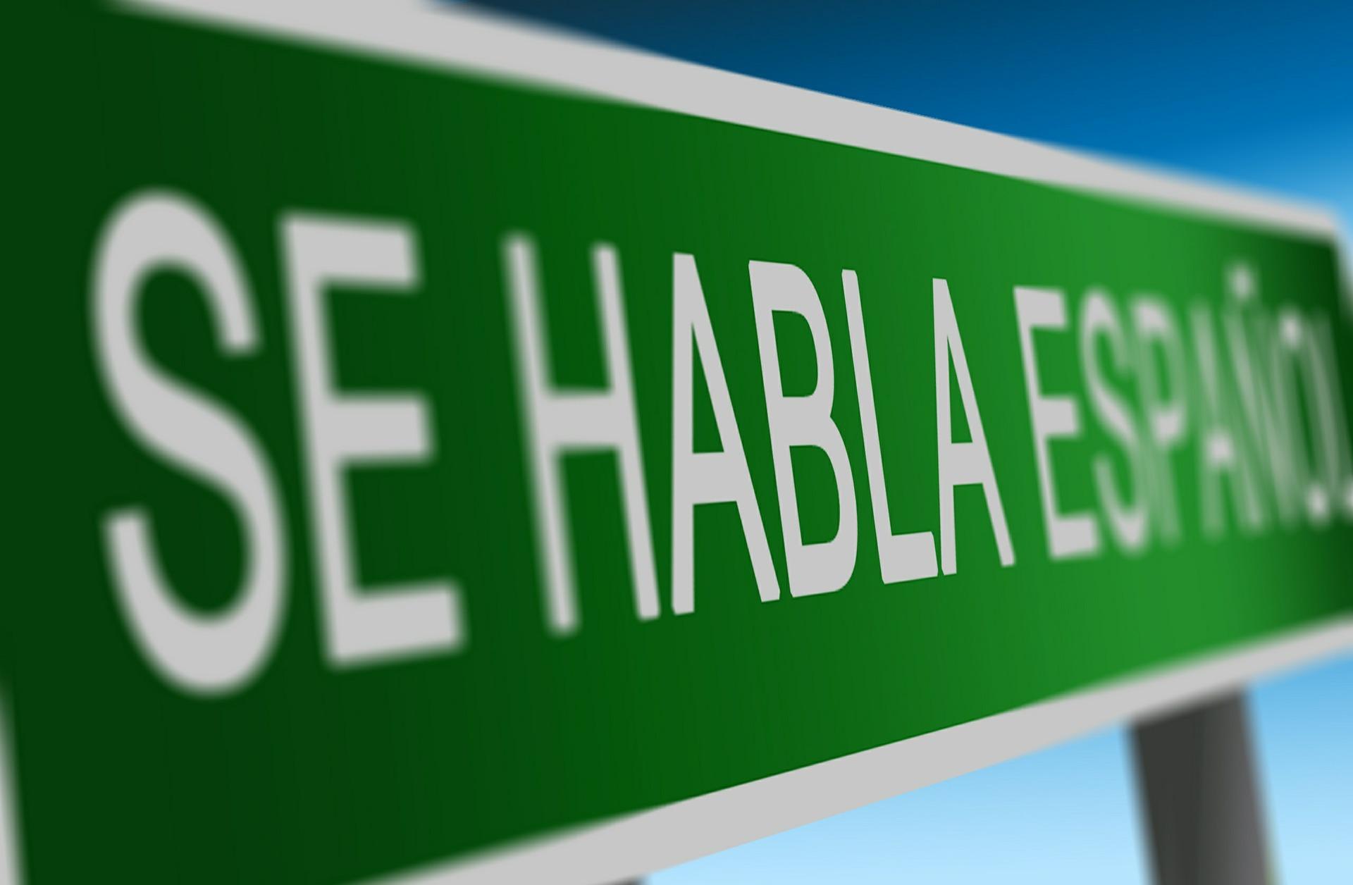 לימוד ספרדית – מגלגלים את השפה כמו ספרדים